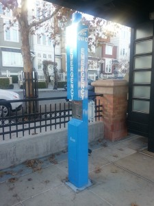 Look for these blue emergency call boxes all VTA light rail stations.
